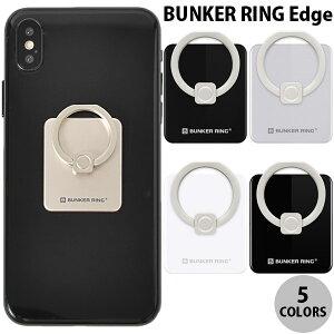 [ネコポス可] Bunker Ring Edge バンカーリング ベーシックカラー (アクセサリー) [PSR]
