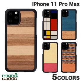 【マラソンクーポン有り】 [ネコポス発送] Man & Wood iPhone 11 Pro Max 天然木ケース マンアンドウッド (iPhone11ProMax スマホケース) [PSR]