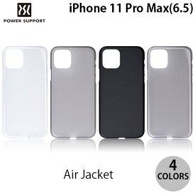 【マラソンクーポン有り】 [ネコポス発送] PowerSupport iPhone 11 Pro Max Air Jacket エアージャケット パワーサポート (iPhone11ProMax スマホケース) [PSR]