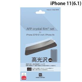 【マラソンクーポン有り】 [ネコポス発送] PowerSupport iPhone 11 / XR AFP Crystal Film クリスタルフィルム 光沢 # PSSK-01 パワーサポート (iPhone11 / XR 保護フィルム) [PSR]