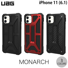 [ネコポス送料無料] UAG iPhone 11 MONARCH コンポジットケース ユーエージー (iPhone11 スマホケース) [PSR]