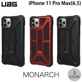 [ネコポス送料無料] UAG iPhone 11 Pro Max MONARCH コンポジットケース ユーエージー (iPhone11ProMax スマホケース) [PSR]