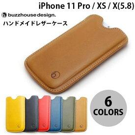 [ネコポス送料無料] buzzhouse design iPhone 11 Pro / XS / X ハンドメイドレザーケース バズハウスデザイン (iPhone11Pro / XS / X スマホケース) [PSR]