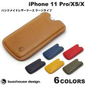 [ネコポス送料無料] buzzhouse design iPhone 11 Pro / XS / X ハンドメイドレザーケース ラージタイプ バズハウスデザイン (iPhone11Pro / XS / X スマホケース) [PSR]