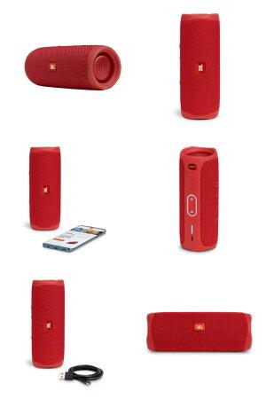 【クーポン有】 [あす楽対応]  JBL FLIP5 Bluetooth ワイヤレス IPX7 防水 スピーカー ジェービーエル (Bluetooth無線スピーカー) [PSR]