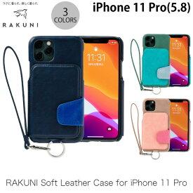 【マラソンクーポン有】 [ネコポス送料無料] RAKUNI iPhone 11 Pro Soft Leather Case ラクニ (iPhone11Pro スマホケース) [PSR]