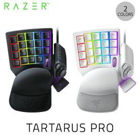 【マラソンクーポン有】 [あす楽対応] Razer Tartarus Pro アナログオプティカルスイッチ 左手用キーパッド レーザー (Apple製品関連アクセサリ) [PSR]