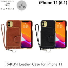 【マラソンクーポン有】 [ネコポス送料無料] RAKUNI iPhone 11 Leather Case 本革 ラクニ (iPhone11 スマホケース) [PSR]