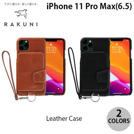 【マラソンクーポン有】 [ネコポス送料無料] RAKUNI iPhone 11 Pro Max Leather Case 本革 ラクニ (iPhone11ProMax スマホケース) [PSR]