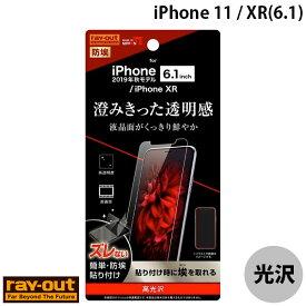 [ネコポス発送] Ray Out iPhone 11 / XR フィルム 指紋防止 光沢 # RT-P21F/A1 レイアウト (iPhone11 / XR 保護フィルム) [PSR]