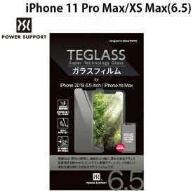 【マラソンクーポン有り】 [ネコポス発送] PowerSupport iPhone 11 Pro Max / XS Max TEGLASS ガラスフィルム 反射防止 # PSSC-04 パワーサポート (iPhone11ProMax / XSMax ガラスフィルム) [PSR]