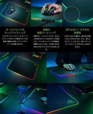 Razer Firefly V2 マルチライティング ゲーミングマウスパッド # RZ02-03020100-R3M1  レーザー  (パソコン周辺機器) [PSR]
