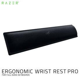[あす楽対応] Razer Ergonomic Wrist Rest Pro フルサイズキーボード用 冷却ジェル注入型クッション # RC21-01470100-R3M1 レーザー (パソコン周辺機器) [PSR]