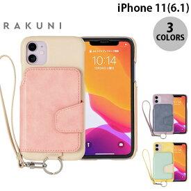 【マラソンクーポン有】 [ネコポス送料無料] RAKUNI iPhone 11 Soft Leather Case ラクニ (iPhone11 スマホケース) [PSR]
