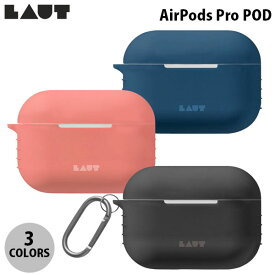 LAUT AirPods Pro POD SILICON CASE ラウト (AirPods Proケース) [PSR]