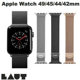 [ネコポス発送] LAUT Apple Watch 42mm / 44mm Steel Loop Watch Strap ラウト (アップルウォッチ ベルト バンド) [PSR]