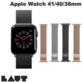 [ネコポス発送] LAUT Apple Watch 38mm / 40mm Steel Loop Watch Strap ラウト (アップルウォッチ ベルト バンド) [PSR]