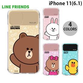 [ネコポス送料無料] LINE FRIENDS iPhone 11 LIGHT UP CASE BASIC ラインフレンズ (iPhone11 スマホケース) [PSR]