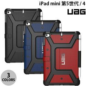 【マラソンクーポン有り】 [ネコポス送料無料] UAG iPad mini 第5世代 / 4 耐衝撃 メトロポリスケース ユーエージー (タブレットカバー・ケース) [PSR]