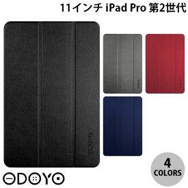 【マラソンクーポン有り】 [ネコポス送料無料] ODOYO 11インチ iPad Pro 第2世代 AIRCOAT オドヨ (タブレットカバー・ケース) [PSR]
