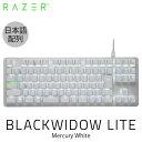 [あす楽対応] Razer BlackWidow Lite JP 日本語配列 オレンジ軸 有線 メカニカル 静音テンキーレスキーボード Mercury…