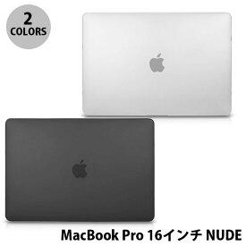SwitchEasy MacBook Pro 16インチ NUDE スイッチイージー (ケース) マックブック プロ 16インチ カバー シンプル おしゃれ [PSR]