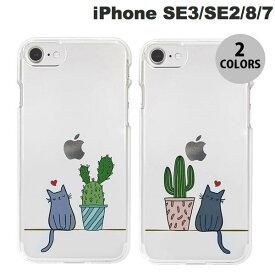 [ネコポス発送] Dparks iPhone SE 第2世代 / 8 / 7 ソフトクリアケース ディーパークス (iPhoneSE 第2世代 / 8 / 7 スマホケース) [PSR]