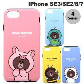 [ネコポス発送] LINE FRIENDS iPhone SE 第2世代 / 8 / 7 JUNGLE BROWN DUAL GUARD ラインフレンズ (iPhoneSE 第2世代 / 8 / 7 スマホケース) [PSR]