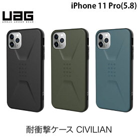 【マラソンクーポン有り】 [ネコポス送料無料] UAG iPhone 11 Pro CIVILIAN 耐衝撃ケース ユーエージー (iPhone11Pro スマホケース) [PSR]