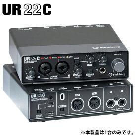 Steinberg UR22C 2インx2アウト USB 3.0 Type-C オーディオ MIDI インターフェイス # UR22C スタインバーグ (オーディオインターフェイス) [PSR]
