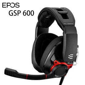 [あす楽対応] EPOS SENNHEISER GSP 600 密閉型ゲーミングヘッドセット # 1000244 イーポス (ヘッドセット) ノイズキャンセリングマイク [PSR]