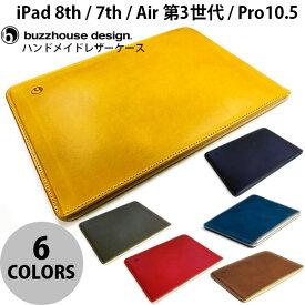 buzzhouse design iPad 8th / 7th / 10.5インチ iPad Air 第3世代 / Pro ハンドメイドレザーケース バズハウスデザイン (タブレットカバー・ケース) [PSR]