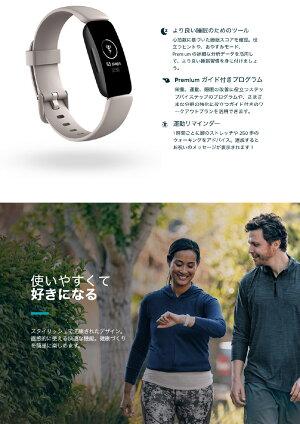 【クーポン有】  fitbit Inspire 2 スマートフィットネストラッカー 心拍計 睡眠ステージ測定機能 フィットビット (健康管理) [PSR]