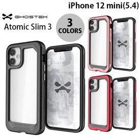 [ネコポス送料無料] GHOSTEK iPhone 12 mini Atomic Slim 3 アルミ合金製スリムケース ゴーステック (iPhone12mini スマホケース) [PSR]