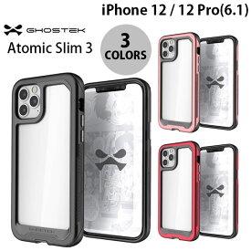 【クーポン配布!★マラソン限定】 [ネコポス送料無料] GHOSTEK iPhone 12 / 12 Pro Atomic Slim 3 アルミ合金製スリムケース ゴーステック (iPhone12 / 12Pro スマホケース) [PSR]