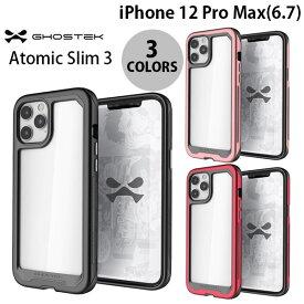 [ネコポス送料無料] GHOSTEK iPhone 12 Pro Max Atomic Slim 3 アルミ合金製スリムケース ゴーステック (iPhone12ProMax スマホケース) [PSR]
