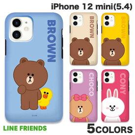 [ネコポス発送] LINE FRIENDS iPhone 12 mini BASIC DUAL GUARD ラインフレンズ (iPhone12mini スマホケース) [PSR]
