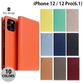 【マラソンクーポン有り】 SLG Design iPhone 12 / 12 Pro Full Grain Leather Flip Case 本革 手帳型ケース エスエルジー デザイン (iPhone12 / 12Pro スマホケース) [PSR]