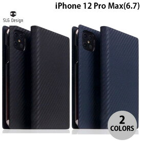 【マラソンクーポン有り】 SLG Design iPhone 12 Pro Max carbon leather case 本革 カーボン柄 手帳型ケース エスエルジー デザイン (iPhone12ProMax スマホケース) [PSR]