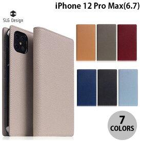 【マラソンクーポン有り】 SLG Design iPhone 12 Pro Max Full Grain Leather Flip Case 本革 手帳型ケース エスエルジー デザイン (iPhone12ProMax スマホケース) [PSR]