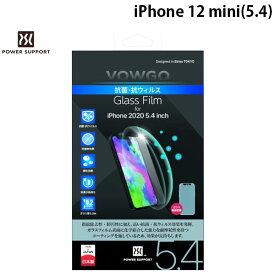 【マラソンクーポン有り】 [ネコポス送料無料] PowerSupport iPhone 12 mini VOWGO 抗菌・抗ウィルス glass film 0.2mm # PPBY-04 パワーサポート (iPhone12mini ガラスフィルム) [PSR]