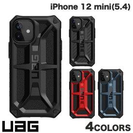 【マラソンクーポン有り】 UAG iPhone 12 mini MONARCH コンポジットケース ユーエージー (iPhone12mini スマホケース) [PSR]