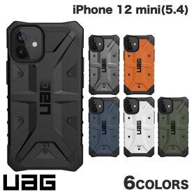 【マラソンクーポン有り】 [ネコポス送料無料] UAG iPhone 12 mini PATHFINDER コンポジットケース ユーエージー (iPhone12mini スマホケース) [PSR]