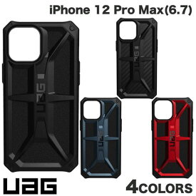 UAG iPhone 12 Pro Max MONARCH コンポジットケース ユーエージー (iPhone12ProMax スマホケース) [PSR]