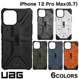 【マラソンクーポン有り】 [ネコポス送料無料] UAG iPhone 12 Pro Max PATHFINDER コンポジットケース ユーエージー (iPhone12ProMax スマホケース) [PSR]