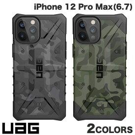 【マラソンクーポン有り】 [ネコポス送料無料] UAG iPhone 12 Pro Max PATHFINDER SE コンポジットケース ユーエージー (iPhone12ProMax スマホケース) [PSR]