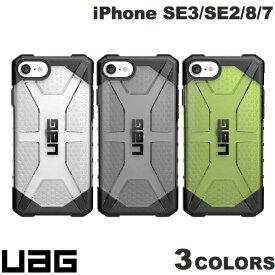 UAG iPhone SE 第2世代 / 8 / 7 PLASMA コンポジットケース ユーエージー (iPhoneSE 第2世代 / 8 / 7 スマホケース) [PSR]