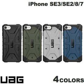 [ネコポス送料無料] UAG iPhone SE 第2世代 / 8 / 7 PATHFINDER コンポジットケース ユーエージー (iPhoneSE 第2世代 / 8 / 7 スマホケース) [PSR]