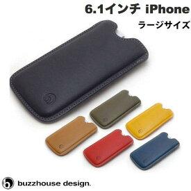 [ネコポス送料無料] buzzhouse design iPhone 12 / 12 Pro ハンドメイドレザーケース 縦スリーブ ラージサイズ バズハウスデザイン (iPhone12 / 12Pro スマホケース) [PSR]