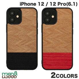 【マラソンクーポン有り】 [ネコポス発送] Man & Wood iPhone 12 / 12 Pro 天然木ケース Herringbone マンアンドウッド (iPhone12 / 12Pro スマホケース) [PSR]